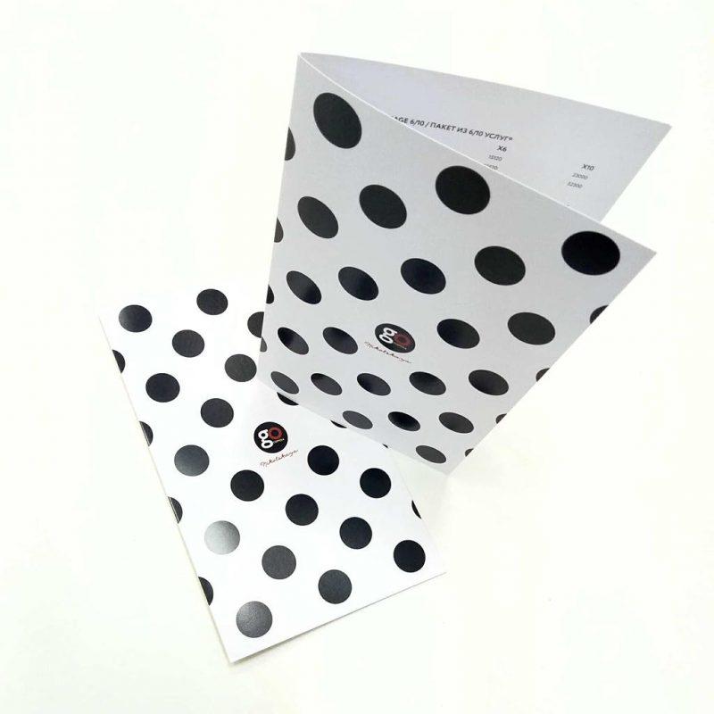 печать буклетов А4