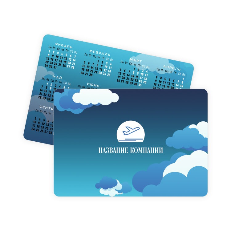 печать карманных календарей карманные календари